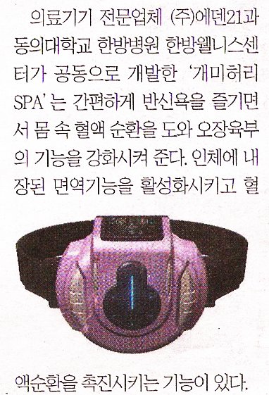 chosun_091203_part.png